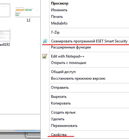 Файловый платный хостинг сделатьв контакте бесплатно сайт
