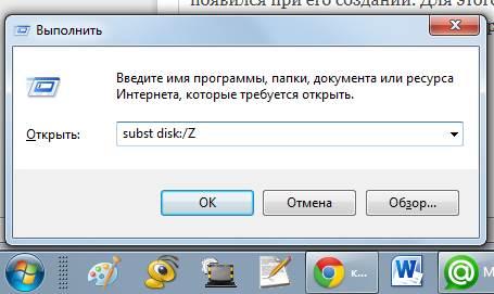 Удаление виртуального диска