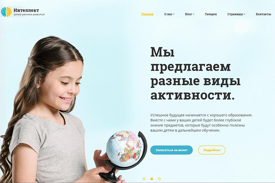 Ru Website Template Интеллект — креативный HTML шаблон детского центра развития