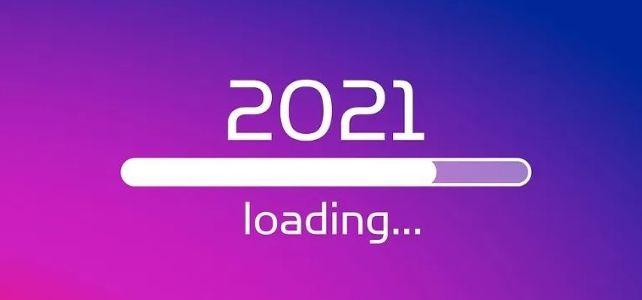 Цифровой маркетинг 2021